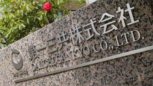 The sign outside Daiichi Sankyo Co.'s headquarters in Tokyo. Courtesy Daiichi Sankyo