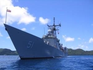 The USS Gary