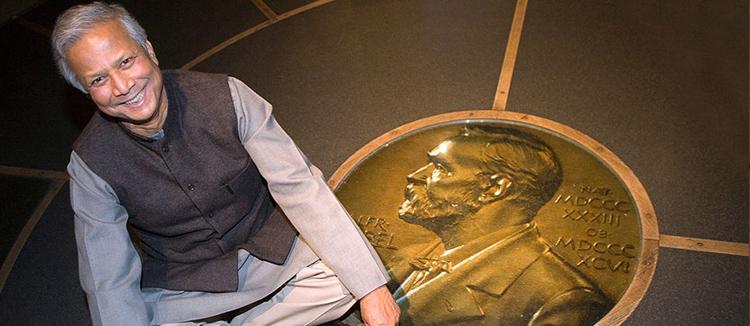 Nobel Peace Prize recipient Muhammad Yunus